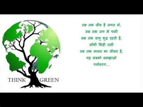 Write a paragraph on tree plantation drive - Brainlyin